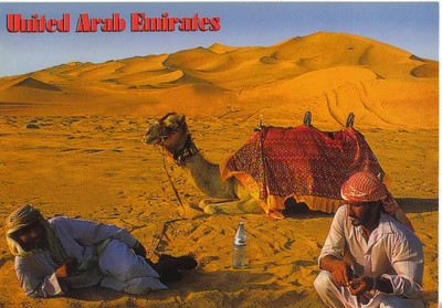 002_UAE_Impression_in_the_Arabian_Desert