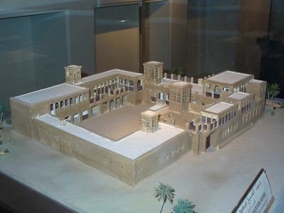 037_Dubai_Sheikh_Saeed_Al_Maktoum_House_1896
