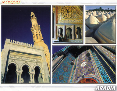 006_UAE_Mosques_of_Arabia