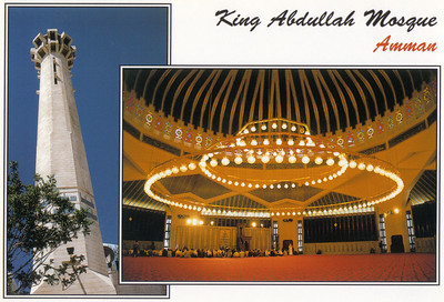 019_Amman_King_Abdullah_1st_Mosque_3000_worshippers_1989