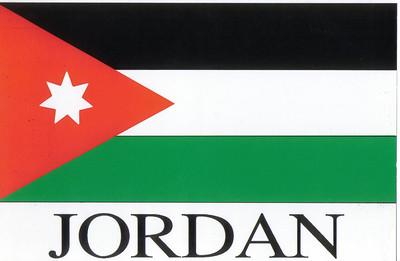 001_Jordan_Flag