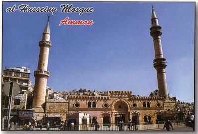 018_Amman_Al_Husseiny_Mosque