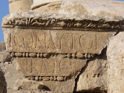 016_Amman_The_Omayyad_Palace