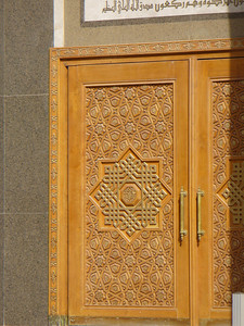 027_Kuwait_City_Details_of_a_Door