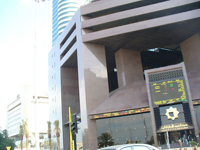 029_Kuwait_City_The_Stock_Exchange