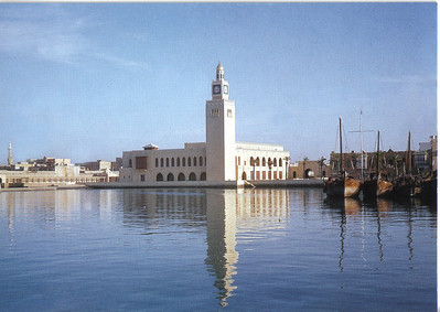 031_Kuwait_City_The_L_Shaped_Seif_Palace_and_Harbour_1962