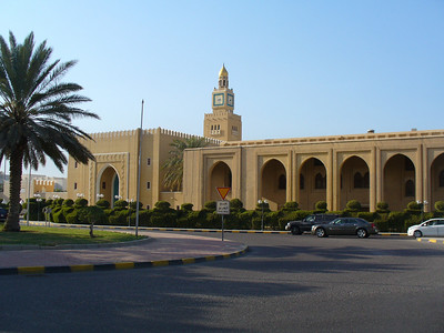 033_Kuwait_City_The_Seif_Palace