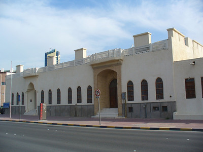 035_Kuwait_City_Beit_Al_Sadu_House_Built_of_gypsum_and_coral
