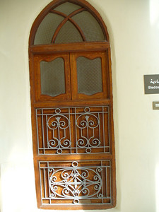 041_Kuwait_City_Beit_Al_Sadu_Window_fine_decorations