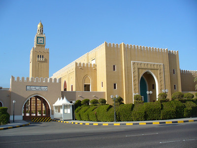 032_Kuwait_City_Seif_Palace_Official_seat_of_the_emir_court