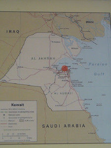 001_Kuwait_Map_200km_of_sea_coast_10%_of_Oil_World_reserve