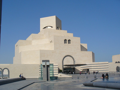 012_Doha_Museum_of_Islamic_Arts_2007_World_largest_collection