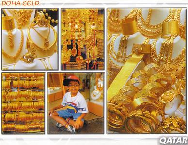 003_Qatar_Doha_Gold
