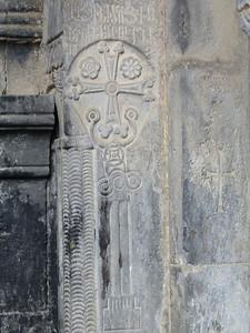 037_Haghpat_Monastery_Complex_Khachkar_Ornate_Cross_Stone