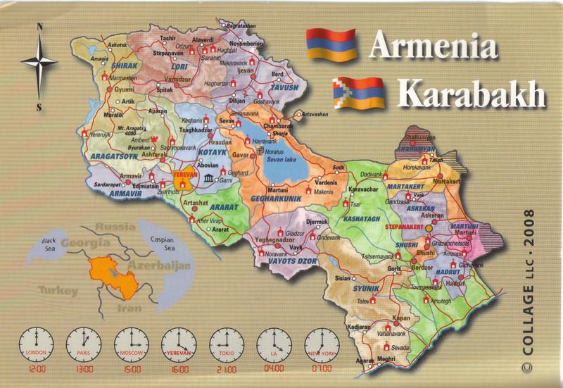 003_Armenia_Map_and_Regions