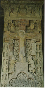 035_Haghpat_Monastery_Khatchkar_The_Christ_on_the_Cross_1273