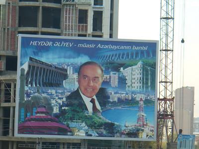 004_Azerbaijan_President_Heydar_Aliyev