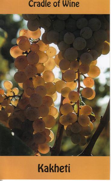 010_Kakheti_Region_Winemaking_goes_back_5000_BC