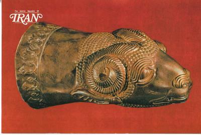 011_Tehran_Bastan_Iran_Archaeological_Museum_Gold_Rhyton