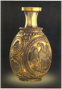 013_Iran_Archaeological_Museum_Silver_Bottle_Sassanian_Period