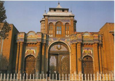 010_Tehran_Darvazeh_Bagh_meli_Pahlavi_Period