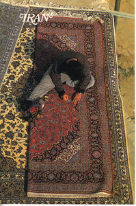 031_Tehran_Carpet_Museum_Iranian_hand_woven_carpet
