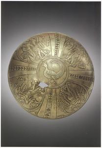 014_Iran_Archaeological_Museum_Silver_Bowl_Sassanian_Period