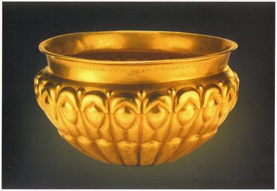 016_Golden_Vase_Persian_Elamite_Babylonian_Cuneiform_writings