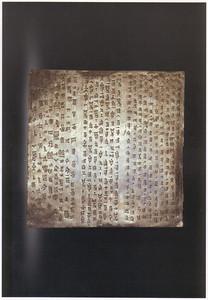 015_Silver_tablet_Persian_Elamite_Babylonian_Cuneiform_writings