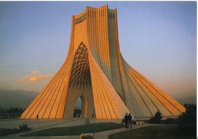 009_Tehran_Azadi_Square_45m_High_Pahlavi_Period_1971