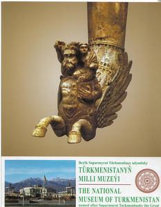 040_Ashgabat, National Museum, Rhyton, Ivory, II C BC