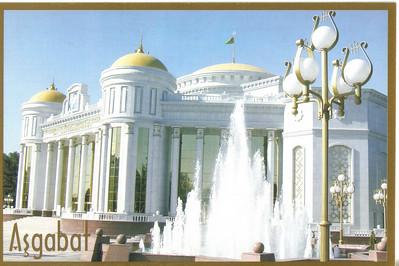 020_Ashgabat, The Turkmen National Musical Dramatic Theatre