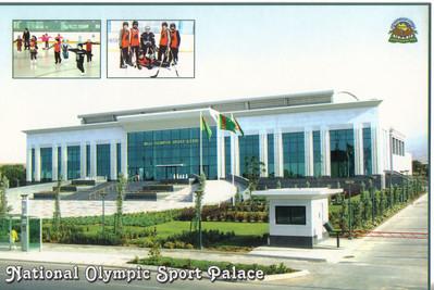 027_Ashgabat, National Olympic Sport Palace