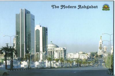 018_Ashgabat, Lavish marble palaces and gleaming gold domes