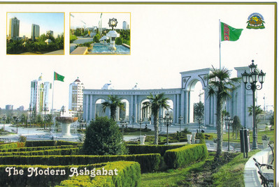 019_Ashgabat, Vast expanses of manicured parkland