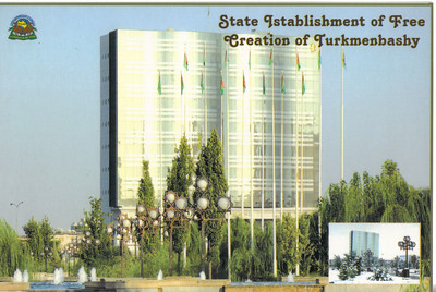 023_Ashgabat, State Establishment of Free Creation of Turkmenbashy
