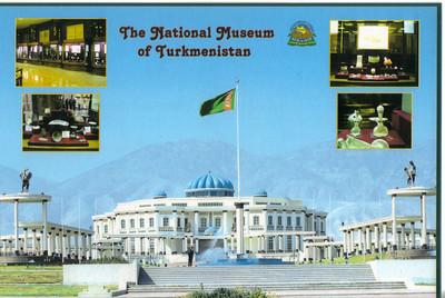 033_Ashgabat, The National Museum of Turkmenistan