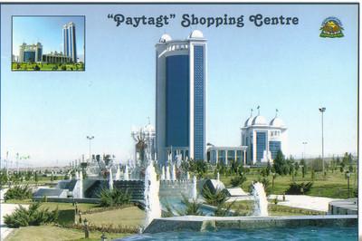 028_Ashgabat, Paytagt Shopping Centre