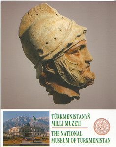 036_National Museum  Parthian warrior, clay statue, Old Nisa, 2nd C BC