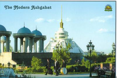 024_Ashgabat, Fountains