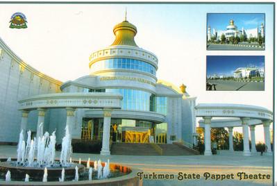 021_Ashgabat, Turkmen State Puppet Theatre