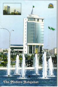 022_Ashgabat, The Modern City