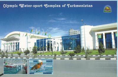 026_Ashgabat, Olympic  Water-sport Complex of Turkmenistan