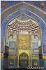 285_Tilla-Kari Madrassah  Mosque decorated with gold symbolize wealth