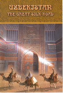 006_Uzbekistan, The Great Silk Road