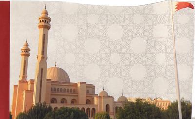 005_Manama  Al Fateh Mosque  Bahrain's Largest  Shiite  1984