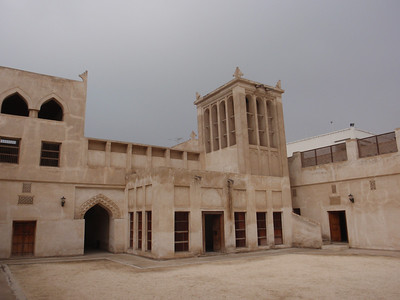 023_Beit Sheikh Isa bin Ali  Family Quarter and Badghir, Wind-Tower