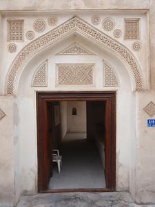 019_Muharraq  Beit Sheikh Isa bin Ali  Entrance  Stuc Work