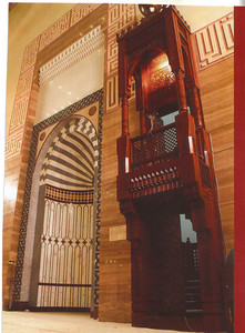 014_Manama  Al Fateh Mosque  The Mihrab