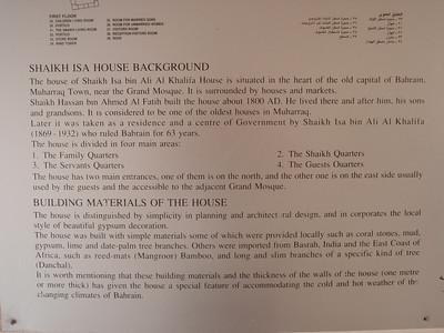 021_Beit Sheikh Isa bin Ali  House Background and Building Materials